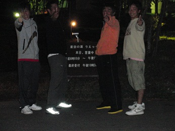 201010camp3