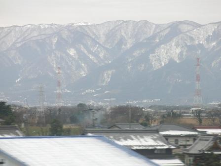 gifuhashima
