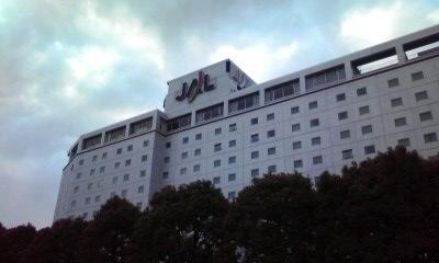 hotelnikko