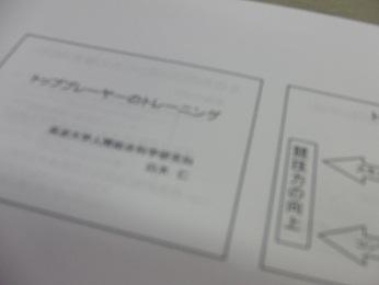 jpta20111121b