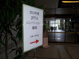 jpta201201