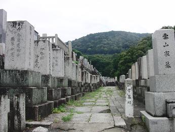 kyotohaka2