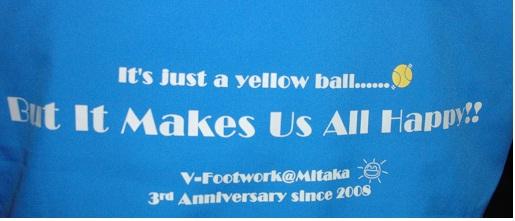 mitaka3rd201110b
