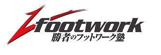 vfootworklogomark